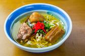 レストラン 美 琉球の館内のおすすめ料理3