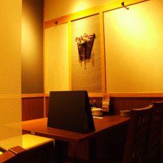 暖簾があるので、お隣の席も気になりません★海鮮居酒屋 はなの舞 南浦和東口店