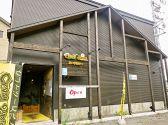 クレイジースパイス 小樽本店 小樽のグルメ