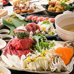 奥ゆかし 横浜本店のおすすめ料理1