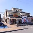 【外観】がってん寿司 宇都宮カトレアガーデン店