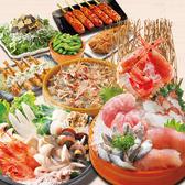 目利きの銀次 津島ロイヤルホームセンター店のおすすめ料理2