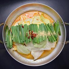 料理メニュー写真『胡麻坦々』