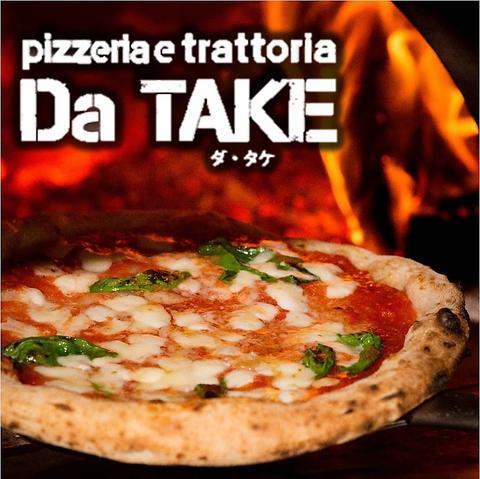 Da TAKE(ダ・タケ) 駅前本店