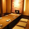 掘り炬燵の半個室は、ご宴会にぴったり!海鮮居酒屋 はなの舞 南浦和東口店