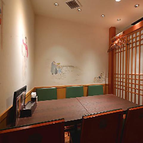 吾照里(おじょり) 町田店 店舗イメージ5
