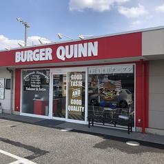 BURGER QUINNの写真