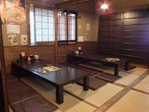 だるま本舗 円座店の雰囲気3
