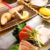 魚や 粋 築地 のおすすめ料理2