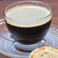 スペシャリティコーヒー豆を使用した特別なコーヒー♪