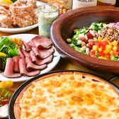 カフェサラダタベル Cafe Salad taberuのおすすめ料理2