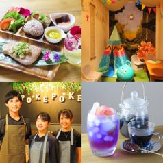 吉祥寺 cafe&kitchen POKEPOKEの写真