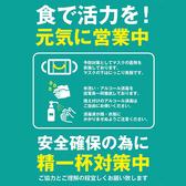 火鱗 KARIN 浜松店の雰囲気3