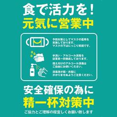 火鱗 KARIN 浜松店の雰囲気1