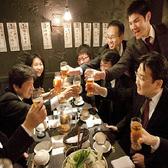 九州酒場だんだんの雰囲気2
