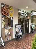 マザーリーフ ティースタイル モリタウン昭島店の詳細