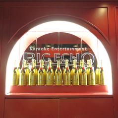 ビッグエコー BIG ECHO 恵比寿南店の写真