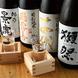 店長厳選の日本酒と当店自慢の創作料理に舌鼓♪