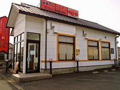 White Tika 一宮店