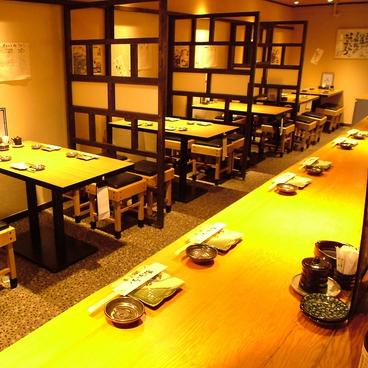 まぐろ食堂 まりん 高岳店の雰囲気1