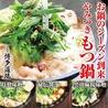 神屋流 博多道場 渋谷新南口店のおすすめポイント1