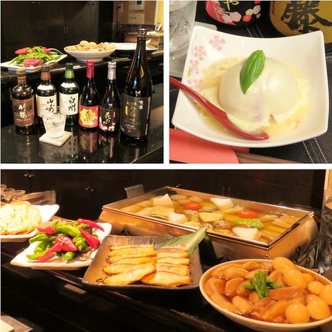趣ある空間でお酒とおばんざい、京風おでんをたしなむ‥居心地の良い時間を。