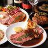 2階肉バル ノースマン蒲田東口店のおすすめポイント1