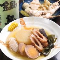 天ぷらやおでんもお楽しみ下さい。