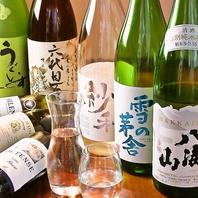 天麩羅、和食に合う厳選したお酒がずらり!