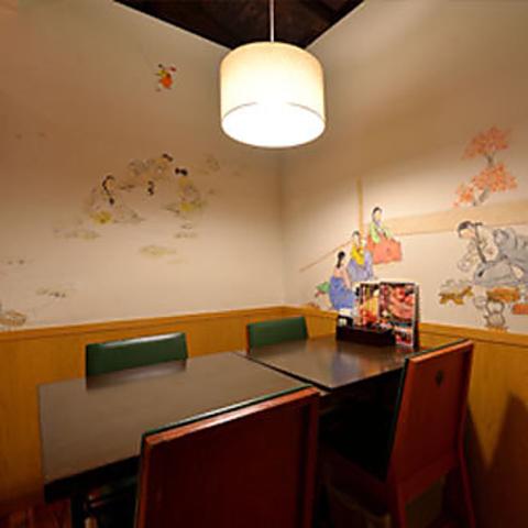 吾照里(おじょり) 町田店 店舗イメージ6
