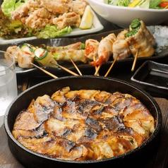 よかちゃん 天王寺店のおすすめ料理1