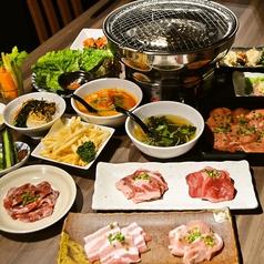 焼肉じゅじゅ 新潟のおすすめ料理1