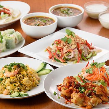 Chao Hanoi チャオハノイのおすすめ料理1
