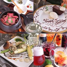 肉カフェ &バル BIGOTの写真