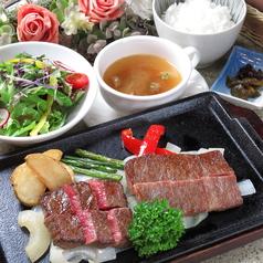 モーリヤ 神戸のおすすめ料理1