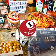 ONE DREAM CAFE ワンドリームカフェの写真