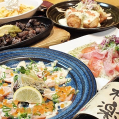 食洞空間 和楽 宮崎のおすすめ料理1