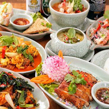Soi Gapao ソイガパオのおすすめ料理1