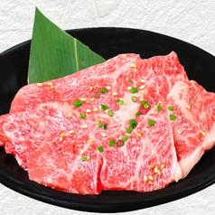 牛繁 ぎゅうしげ 五反田店のおすすめ料理1