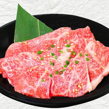 牛繁 ぎゅうしげ 新高円寺店のおすすめ料理1