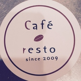 カフェ レスト Cafe resto 池袋のおすすめ料理2