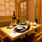 【2名様向けプライベート和風半個室】都会の騒音を忘れられる和装半個室でございます。大人気のお部屋となりますので、ご予約はお早めに…。東京駅近の和風個室居酒屋「博多花蔵」は2名個室料金は一切頂いておりません。東京八重洲の人気和食居酒屋で素敵な宴をお楽しみください。