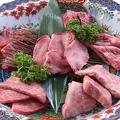 料理メニュー写真本日のおすすめ盛合せ(中盛)