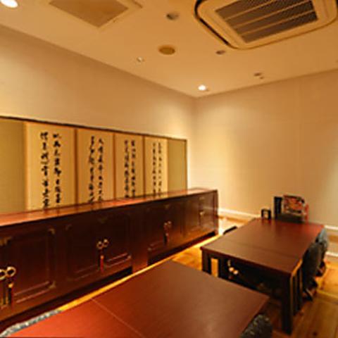 吾照里(おじょり) 町田店 店舗イメージ2