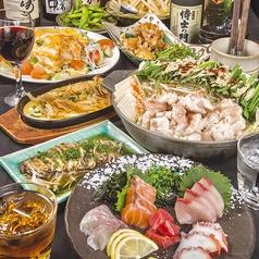 居酒屋 HUNGRY DOLLS ハングリードールズのおすすめ料理1