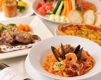 本格イタリアンが気軽に楽しめる♪絶品お料理の数々!