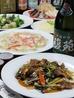 中華料理 馥苑のおすすめポイント1