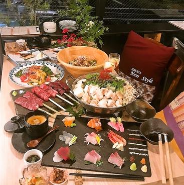 IZAKAYA New Style ニュースタイルのおすすめ料理1