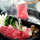 MA~なべや 金沢店のおすすめ料理3
