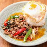 Soi Gapao ソイガパオのおすすめ料理2
